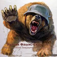 Боевики захватили телевышку в Славянске и отключили украинские каналы, - местные СМИ - Цензор.НЕТ 2992