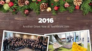 another great year at teamwork com teamwork com
