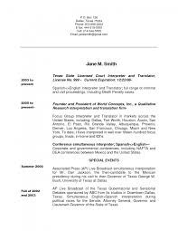 spanish resume format essay and de curriculum vitae spanish gallery of resume in spanish example