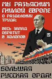 Путин не планирует захватывать новые территории Украины. У него другая тактика по дестабилизации нашей страны, - Геращенко - Цензор.НЕТ 6215