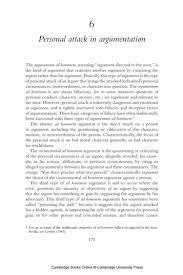 essay arguementative essay topics writing an argumentative essay essay homeschooling persuasive essay gxart org arguementative essay topics writing an