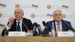 Маркова задержали в Италии за хулиганство, - Укрбюро Интерпола - Цензор.НЕТ 7103