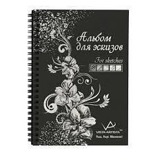 Альбом-скетчбук А4 (210х297 мм), черная бумага, 32 л., 150 г/м2 ...