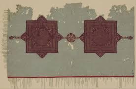 Geometric <b>Patterns</b> in <b>Islamic</b> Art | Essay | The Metropolitan Museum ...