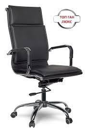 Кресло руководителя бизнес-класса <b>College CLG-617 LXH-A Black</b>