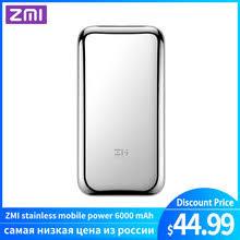 Отзывы на <b>Zmi</b> Power Bank. Онлайн-шопинг и отзывы на <b>Zmi</b> ...