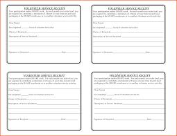 service receipt template survey template words service receipt template