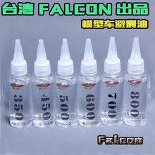 Popular <b>Falcon</b> Rc-Buy Cheap <b>Falcon</b> Rc lots from China <b>Falcon</b> Rc ...