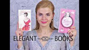 Как стать <b>настоящей леди?</b> Книги об элегантности! Обзор ...
