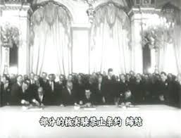 「部分的核実験停止条約1963」の画像検索結果