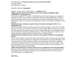 patriotexpressus fascinating example of unsolicited application patriotexpressus heavenly example of unsolicited application letter resume cover adorable unsolicited resume cover letter