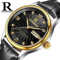 <b>R-ontheedge</b> - Shop Cheap <b>R-ontheedge</b> from China <b>R-ontheedge</b> ...