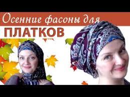 Видеозаписи Советы по стилю, тренды, мода | ВКонтакте