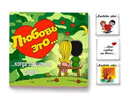 """<b>Чай</b>-подарок """"I <b>love you</b>"""", 50г., на заказ Люберцы, Москва ..."""