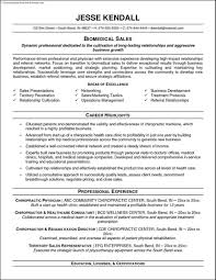 doc functional resume template example com functional resume template