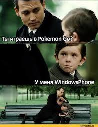windows phone / смешные картинки и другие приколы: комиксы ...