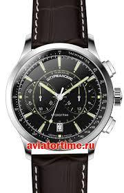 Российские <b>часы штурманские</b> VK64/1401843 Стрела. Серия ...