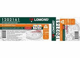 <b>Рулонная</b> инженерная <b>бумага Lomond XL</b> CAD&GIS <b>Paper</b> 80 г/м2 ...
