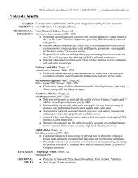 Resume Objective For Customer Service  objective samples for