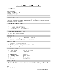 cv or resume format exons tk category curriculum vitae