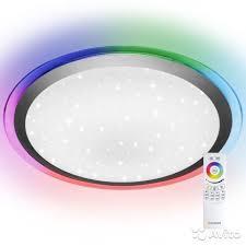 <b>Светильник управляемый светодиодный</b> ARION 60W RGB R-535 ...