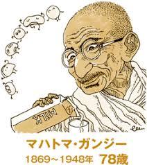 「樋口直哉 [小説家・料理人]」の画像検索結果