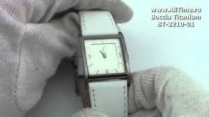 Обзор. <b>Женские</b> наручные <b>часы Boccia</b> Titanium BT-3210-01 ...