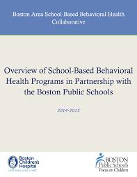 boston area school based behavioral health collaborative cbhm boston