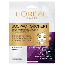 ROZETKA | <b>Тканевая маска L'Oreal Paris</b> Возраст Эксперт 55+ ...