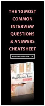 1000 ideas about top ten interview questions job cheat sheet how to answer the top 10 interview questions classycareergirl