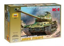 <b>Сборная модель Zvezda Советский</b> танк Ис-2 3524