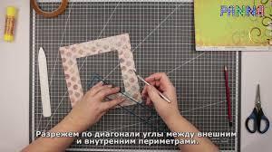 Оформление вышивки в <b>рамку</b> «Ежи» - YouTube