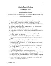 topics for an expository essay writing cover letter analytical expository essay example example of an
