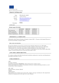 resume template combination word example of awesome 87 awesome functional resume template