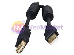 <b>Аксессуар 5bites USB AM-AF</b> 5m UC5011-050A, цена 32 руб ...