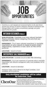 chenone jobs in karachi multan islamabad for bba mba graduate com daily jobs job opportunity in fashion and life style brand lahore