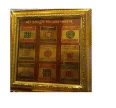 <b>Янтры</b> Сувенирная продукция купить недорого в интернет ...