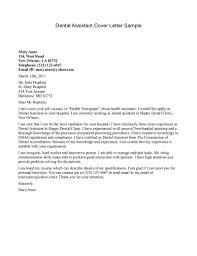 dentist cover letter sample job and resume template dentist cv example