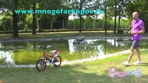 <b>Прицепное устройство</b> Peruzzo Trail Angel для <b>детского</b> ...