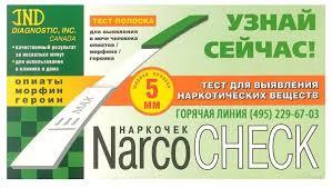 <b>Тест на наркотики</b> NarcoCheck на опиаты/морфин/героин в ...