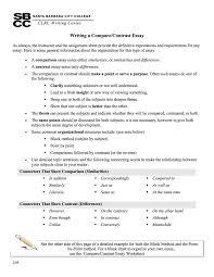summer reading for entering  th th grades