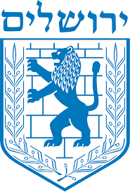 Emblema de Jerusalén