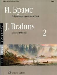 <b>Цыганские песни</b>. Для голоса и фортепиано | <b>Брамс Иоганнес</b> | 5 ...
