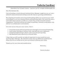 leading retail cover letter examples  amp  resources    assistant store manager