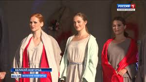 «Народное модно» - под таким девизом на Ярославом Дворище ...