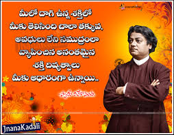 vivekananda essay all essay short essay on swami vivekanand jayanti words essayspeechwala words essay on swami vivekananda in