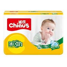 <b>Подгузники Chiaus</b> Ultra Thin | Отзывы покупателей