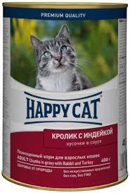 <b>Happy cat</b>, <b>Консервы</b>, цены, 2015, интернет магазин