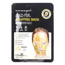<b>Голографическая серебряная маска</b> для лица