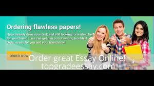 top grade essay persuasive essay service top grade essay persuasive essay service